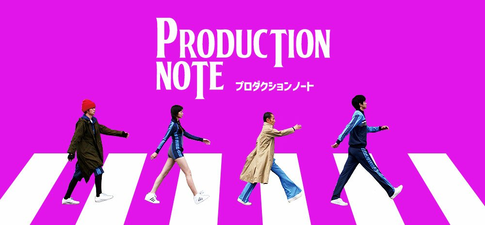 PRODUCTION NOTE